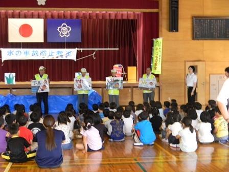 神郷水の事故防止教室 002
